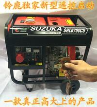 购买5千瓦三相柴油发电机图片