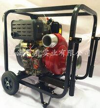 4寸柴油抽水泵采购图片