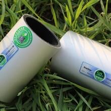 河北廠家直銷鋁合金襯ppr、pert復合管給水管地暖管圖片