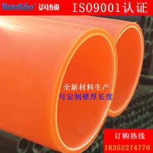 大口径MPP电力管生产厂家支持定制dn200mpp电力管批发图片