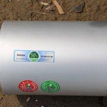 铝合金衬塑复合管铝合金衬塑PE-RT给水管图片