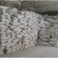 优质高铝水泥耐火水泥625#725#系列铝酸盐水泥