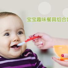 宝贝萌主儿童餐具宝宝勺子儿童叉子硅胶PP材质软叉勺图片