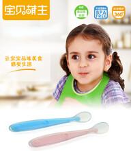 宝贝萌主新生儿勺子全硅胶软头辅食勺宝宝婴儿米糊勺图片