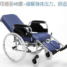 和美德豪华座便轮椅