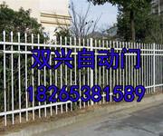 日照双兴学校锌钢护栏松动的因素以及处理措施图片