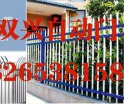双兴护栏厂家告诉你日照双兴学校护栏的特点图片