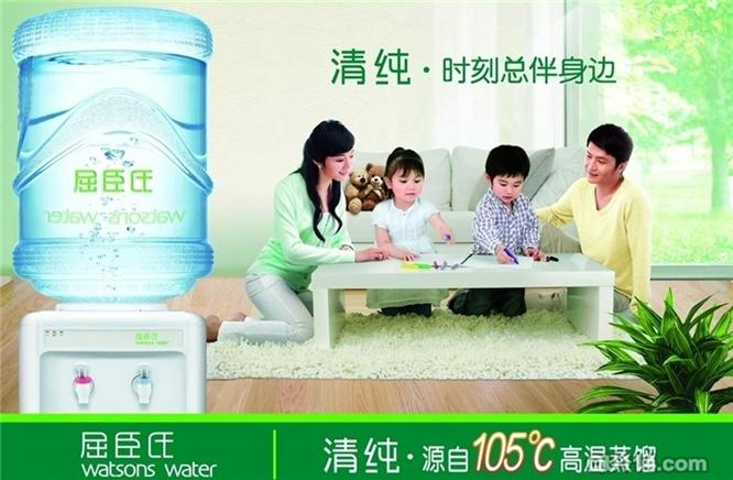 屈臣氏蒸馏水广州屈臣氏桶装水送水公司屈臣氏桶装水