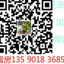 深圳龙岗平湖华南城写字楼7栋图片