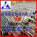 铝合金5052铝棒价格5052铝棒制造商5052铝合金棒5052铝棒生产厂家