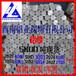 西南铝1200铝棒报价1200纯铝棒价格防锈铝棒1200铝棒生产厂家