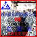 西南铝1100铝棒价格1100铝棒制造商优质纯铝棒1100铝棒生产厂家