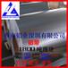 铝合金3004铝带3004铝带价格国标环保铝带生产厂家