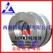 铝合金6061和6063区别6061铝带价格铝带生产厂家