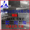 全国供应镜面铝板现货耐热硬铝板价格超厚铝板6351现货6106拉伸铝合金