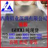 彩色氧化铝板5005防锈铝板5052-H32压型铝板制造商铝扣板厂家