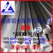 铝合金角铝7A09铝棒价格大量供应合金棒高强度耐磨铝棒7003耐热铝棒