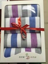 邹平宝蕴销售竹纤维巾品定做毛巾礼品