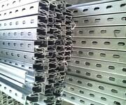 连续冲孔C型钢太阳能光伏支架檩条、主梁、立柱图片