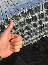 吉林光伏支架厂家定做,镀锌型钢支架加工图片