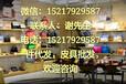 北京奢侈品牌包包一件代发微信代理厂家
