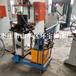 齐鲁众宇牌150t立轴拆装机压链机厂家专业研发