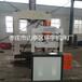 HY-30t龙门液压切纸机A4裁纸机厂家现货供应