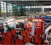 2019山东国际焊接切割及激光技术设备博览会