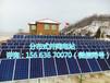 东北太阳能光伏企业分布式光伏并网