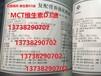維生素D3油100萬IU/g食品級VD3油溶花園楚米膽鈣化醇
