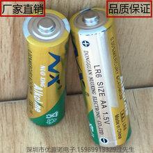 厂家直销AA碱性5号电池LR6环保干电池家用小电器电池有出口认证