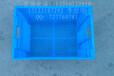 工农业通用错位箩焦作塑料周转萝天津蓝色防静电物流筐