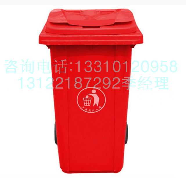 【成都塑料垃圾桶】_成都塑料垃圾桶价格