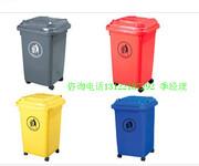 户外塑料垃圾桶环卫桶HDPE手推环卫分类垃圾桶批发图片