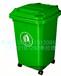 厂家直供50L垃圾桶江苏塑料环卫垃圾桶室外无锡垃圾桶