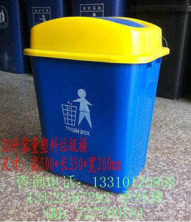 60升容量摇盖式翻盖式塑料垃圾桶有灰色和蓝色