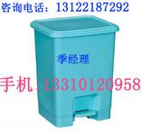 家居小号20L垃圾桶宾馆客房20L垃圾桶公共场所20L垃圾桶图片