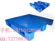 江苏塑料卡板无锡塑胶托盘南京塑胶地台板