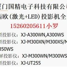 厦门卡西欧激光投影机总代理,不需要灯泡的投影机,(激光+LED)国际标准省钱高亮环保图片