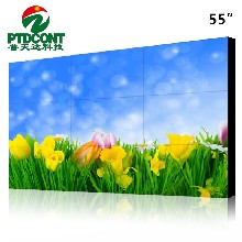 普天达55寸8mm液晶拼接屏,55寸拼接屏系统,视频会议监控系统图片