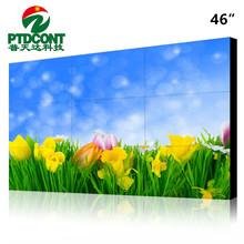 普天达46寸液晶拼接屏,8mm拼缝,拼屏电视墙,高清视频会议系统图片