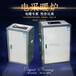 淄博佳铭中型电采暖炉电锅炉家用采暖变频壁挂地暖暖气片全自动采暖炉50KW380v