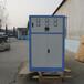 电锅炉家用采暖地暖200KW节能全自动电采暖炉电壁挂炉电热锅炉380v