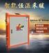 淄博佳铭新款中型电采暖炉家用节能电壁挂炉电锅炉家用50KW暖气片采暖炉
