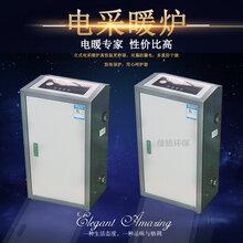 山东电采暖炉厂家40KW取暖炉电地暖暖气炉采暖家用锅炉壁挂炉电锅炉图片