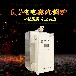 佳銘大型電蒸汽鍋爐高效節能電加熱蒸汽發生器淄博電鍋爐廠家