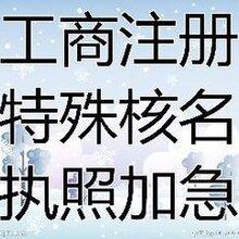 郑州悦达专业教育咨询公司注册教育咨询公司转让