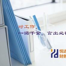 郑州教育咨询公司注册转让详询悦达杨老师