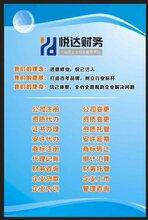 鄭州教育咨詢教育科技公司注冊該準備那些資料多長時間