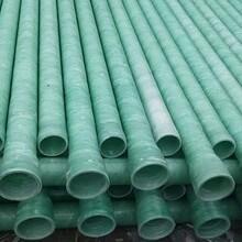 重慶玻璃鋼電纜保護管廠家圖片